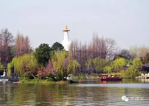 扬州瘦西湖白塔